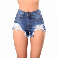 China Light Blue High Waisted Distressed Shorts Casual Skinny Fit Type wholesale