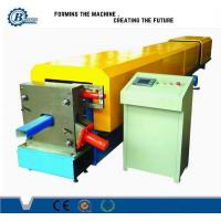 China Protable Waterspout Downpipe Roll Forming Machine , Sheet Metal Forming Equipment wholesale