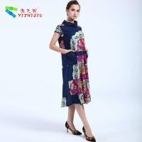 China YIZHIQIU Hot selling mujer vestidos wholesale