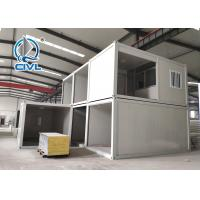 China Mobile Toilet Prefab Folding House Office Room Structure Materials , Worker Dorm Room wholesale