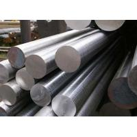 China steel solid round bar wholesale