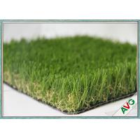 China Multi - Function Outdoor Artificial Grass For Kindergarten / Garden Decoration wholesale