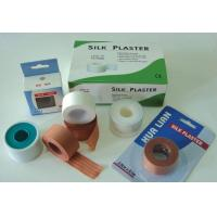 China Medical silk tape wholesale