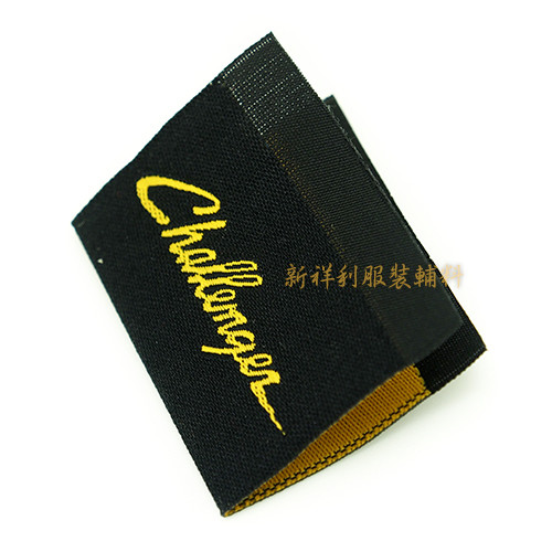 Quality Damask Woven Clothing Labels With Centerfold , Woven Name Tags For Clothes for sale