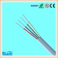 China 2 pair telephone cable high quality 4 core drop wire china connection cable wholesale