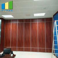 China Aluminum Frame Sliding Folding Door Wooden Sound Proof Partition Movable Wall System on sale