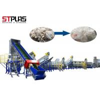 China Plastic Film Washing Recycling Machine Voltage Customized Plastic Recycling Unit wholesale