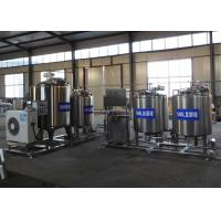China Stainless Steel Milk Processing Machine , Pasteurized Milk Processing Line wholesale