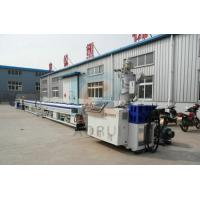 China Twin Screw Pvc Pipe Production Line Plastic Pipe Making Machine Long Service Life wholesale