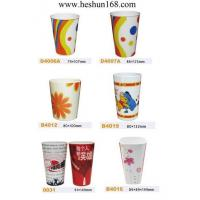 China Melamine Cup wholesale