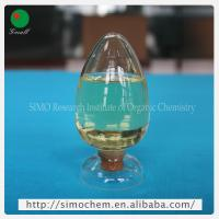 China high performance good quality instead of 2A1 or DB-45 emulsifier Disodium 4-dodecyl-2, 4'-oxydibenzenesulfonate wholesale