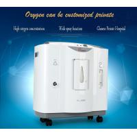 homecare oxygen concentrator portable price, electric oxygen concentrator nebulizer, portable oxygen concentrator price,