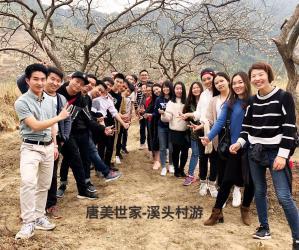 Guangzhou Tang Mei Environmental Protection Technology Co.,Ltd