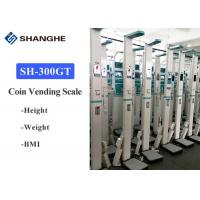 China Mobile Checkup Wifi RS232 Electronic Height And Weight Machine wholesale