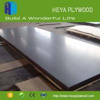 China 2018 full sizes shuttering concret plywood 4x8 film faced plywood exporter on sale