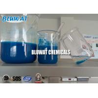 China Waste Water Treatment Chemicals Decolorizing And COD Reduction Liquid BWD-0150% wholesale