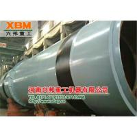 China Rotary drier grease to choose other conditions wholesale