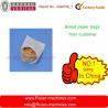 China paper food bag machine wholesale