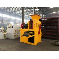 China Biomass briquetting machine coal briquette press machine with good quality on sale