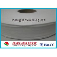 China Cosmetic Spunlace Nonwoven Fabric Hygroscopic with Disposable on sale