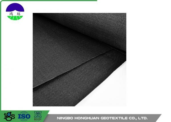 Quality Geotube 450G Woven Geotextile Fabric , Corrosion Resistance Permeable Geotextile Fabric for sale