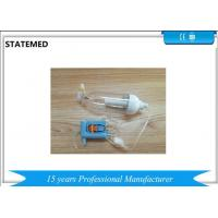 China 50 Ml Painless Childbirth Disposable Infusion Pump Infusion Rate 2 / 8  /10 Ml Per Hour wholesale