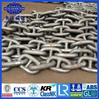 China Anchor Chain cables-Aohai Marine China Largest Factory with IACS and Military certification wholesale
