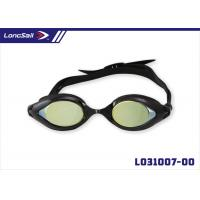 China Fashion Double Banded Adjustable Optical Prescription Swimming Goggles With Tempered Pc Lens on sale