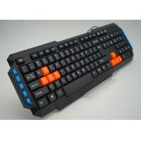 China OEM / ODM Dustproof Multimedia Mechanical Keyboard With FCC Certification wholesale