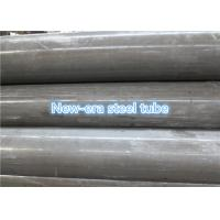 China Carbon Dom Steel Tubing ASTM A512 Cold Drawn Round Steel Tubing 1020 1030 wholesale