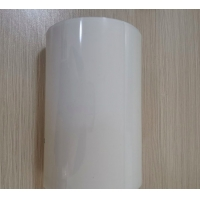 Buy cheap Blow Molding 12 Micron Translucent Polyester Film from wholesalers
