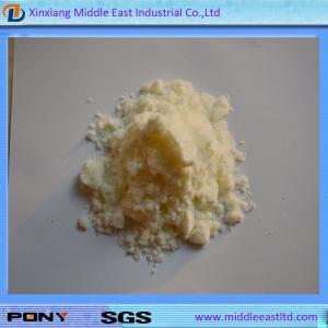 China Sodium nitrite on sale