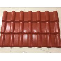 China High weather resistant ASA coated synthetic resin residential roof tile wholesale
