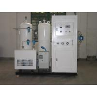 China Pharmaceutical Intermediates Production Hospital Oxygen Generator 1-1000Nm3/h on sale