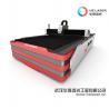 China 500 Watt 700 Watt CNC Fiber Laser Cutting Machine ISO SGS Certification 3000 X 1500 mm wholesale