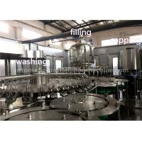 China 4 In 1 Liquid Bottle Filling Machine , Purified Water Filling Machines And Equipment on sale