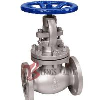 China Cast Carbon Steel Industrial Globe Valve 2 Inch ANSI 150LB Rising Stem J40H wholesale