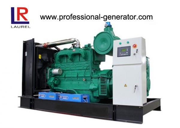 Natural Gas Mixer ~ Gas and oil mixer images