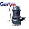 China Black NSQ diving  power plant pump 25~2400m³/h Flow <=60℃ Medium maximum temperature wholesale