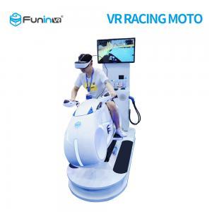 China 220V VR Motorcycle Motion Simulator With LED Lights wholesale