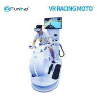 Buy cheap 220V VR Motorcycle Motion Simulator With LED Lights from wholesalers