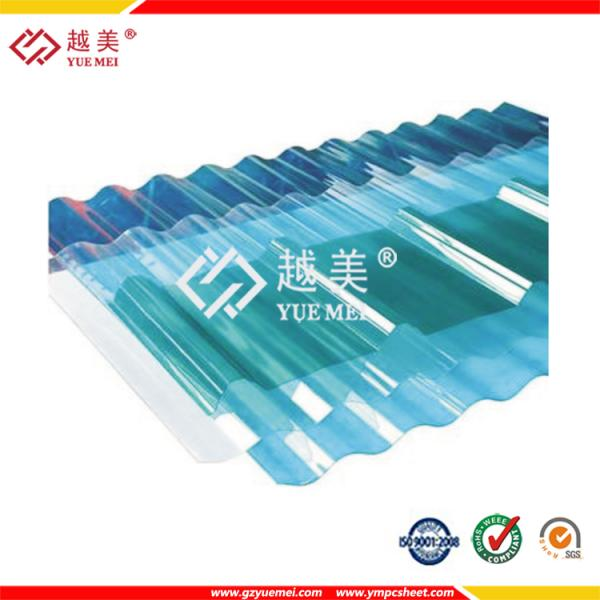Roofing sheets quotes quotesgram for How strong is acrylic glass