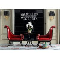 China Villa house luxury furniture of Coffee table and Leather chaise chairs for Living lobby furniture China factory selling wholesale