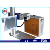 China Digital CNC Rubber Laser Part Marking Machines High Accuracy 220V 50HZ wholesale