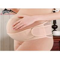 China Pregnant Women Postpartum Support Belt / Abdominal Support Band Anti - Bacterial wholesale