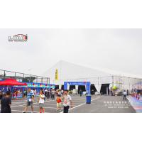 China Temporary 40m Metal Frame White PVC Marquee Tent Hall For Exhibition Trade Fair wholesale