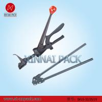 China Hand operated steel strapping sealer(SKLS-32/25/19) wholesale