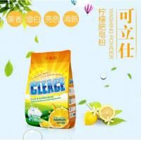 China OEM high quality high foam White & Blue Washing Powder germany on sale