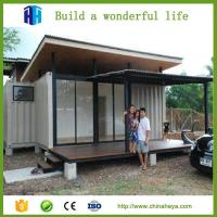 China 2017 new design China flat pack container house /flat pack container dormitory wholesale