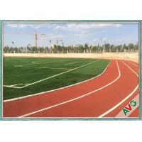 China Unique Fibrillated Structure Soccer Artificial Grass 12000 Dtex Fullness Surface wholesale